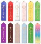 Peaked Classic Award Place Ribbon Cheerleading Award Trophies